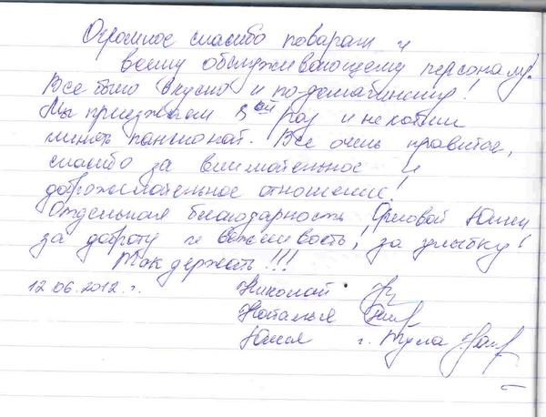 http://www.tverturist.ru/images/otzivi/otzivVV7.jpg